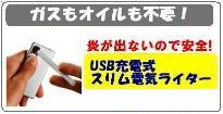USB���ť饤����
