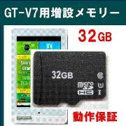 GT-V7 ���
