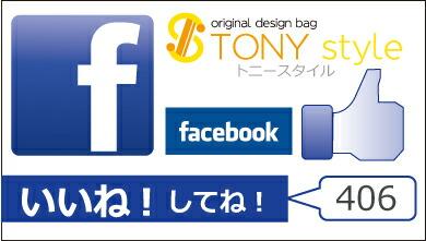 TONY style�ե������֥å�