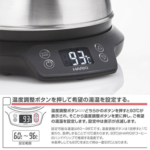 ハリオV60温度調整機能付V60パワーケトル・ヴォーノEVKT-80HSV