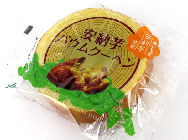 セシカ 安納芋バウムクーヘン