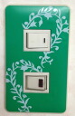 Sticker green natural switch plate seal two hole WH