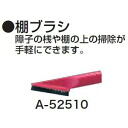 Makita charge-type cleaner shelf brush red A-52510