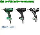 It is with Hitachi 100V impact driver WH12VE(SC) 10m cord case