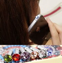 Stone type smartphone pierced earrings Jack pierced earrings
