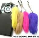 Earphone Jack color fur