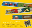 Mt masking tapes for kids animals, musical instruments, and rides the 3 volume set