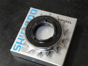 SHIMANO Shimano single-free wheel SF-MX30 17T