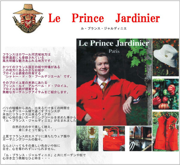 Toolbox rakuten global market gardening belt - Le prince jardinier ...