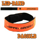 LED hem band (orange) DA-018LB [DA018LB] For bicycle and knight walking. DOPPELGANGER OUTDOOR