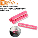 Silicon frame protector 4 set (pink and white) [DA022FP] bike to protect from scratches and decorate stylish bicycle. Doppelganger DOPPELGANGER