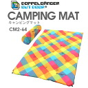 WATERPROOFING CAMPING AIR MAT (doble size)CM2-64 [CM264] Color : multicolored DOPPELGANGER OUTDOOR
