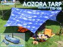 AOZORA TARP (around 5 adults)(Sky design Tarp) Size: 4200mmX4200mm (plane dimensions) TT5-108 [TT5108] DOPPELGANGER OUTDOOR