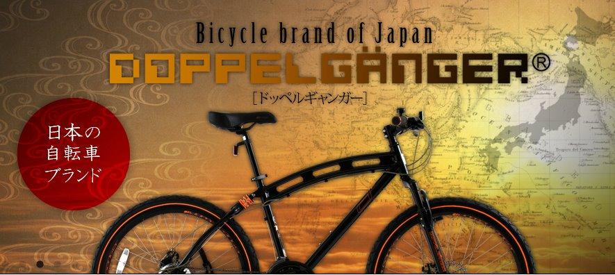 】【子供用自転車ヘルメット ...