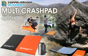 Water resistant material multimedia crash pad ultra thick and flavors tab Le mat. Perfect for bouldering, バランスウォーカー, camping mats CP2-78 MULTI CRASHPAD doppelganger outdoor DOPPELGANGER OUTDOOR