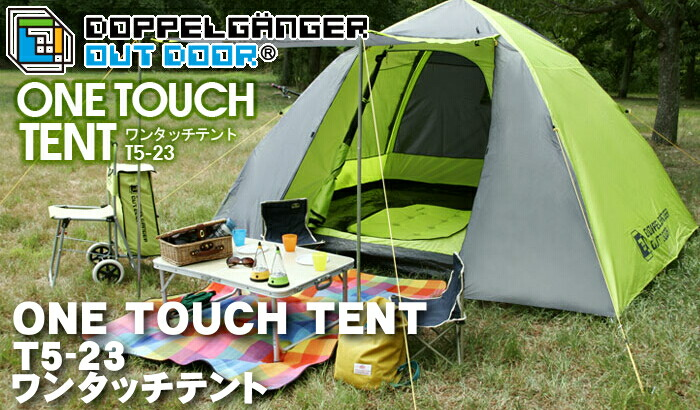 [free shipping] one-touch tent (five business) T5-23[T523]