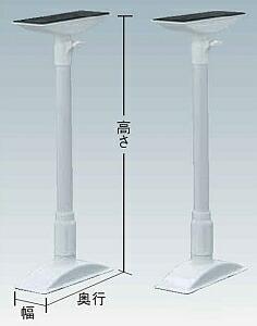 伸縮棒(シングル形)2本1組 ホワイト KTB-23アイリスオーヤマ