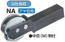 Seal for rolling concrete knurling holder A-NA3 [NA-3] Super tool standard Super tool fs04gm