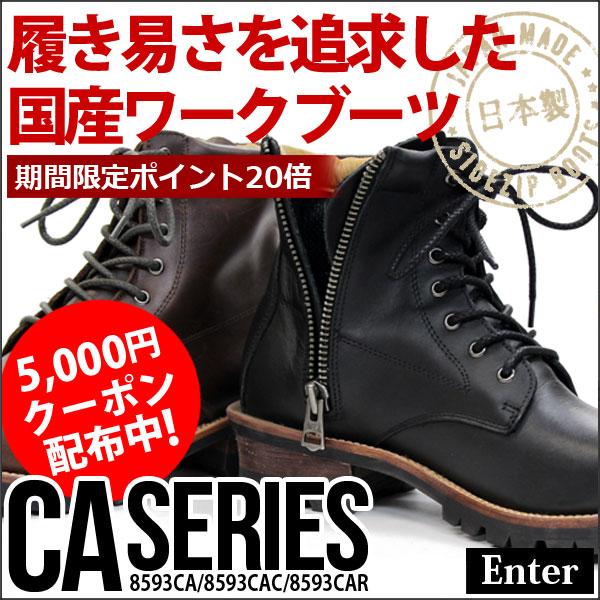 5000円クーポン!