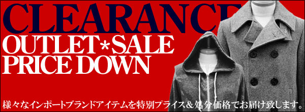 CLEARANCE & PRICE DOWN