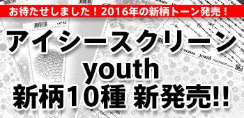 ���ߥå���� ��������youth����