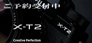 �ٻΥե���ࡡX-T2