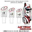 Entering three long neck head cover set stripe & Las Vegas embroidery (white)