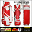 Bush worker script red X white 8.5 type (CB85025) caddie bag★★★