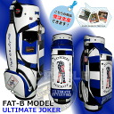 Golf bag with a blue design FAT-B Joker 9.5 type ( CB95013B )