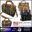 Flight type Boston bag (HBBS-1234))