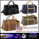 ★ campaign underway ★ satchel-Boston bag ( HBBS-5678).