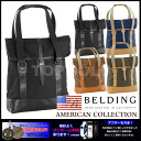 ★ campaigns conducted during ★ Belding] tote bag (HBBS-9101112)