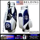 RIOTYPE white X blue X Marlene 9.5 type (HBCB-95027) caddie bag