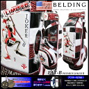 ★ campaigns conducted during ★ Belding JOKER2 FAT-B limited color 8.5-(HBCB-85052) golf bag