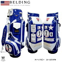 ★ campaigns conducted during ★ Belding FAT-B US PRO ATHLETE blue x white 8.5-(HBCB-85055) golf bag