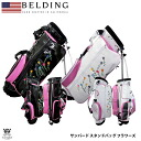 ★ campaign conducted in ★ Belding Sunbird flowers stand bag-8.5
