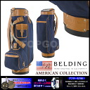 Bush worker NAVY 9.5 type caddie bag (HBCB-950003))