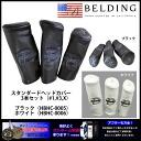 Three standard head cover set black (HBHC-0005))