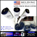 Long neck head cover blue x White Classic B mark logo embroidered 3 piece set