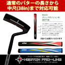 ニュートンプロラインパター Winn Extra Stretch 13 inch grip specifications (NEWTON PRO-LINE TP-2012)