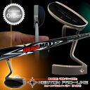 NEWTON PRO-LINE newtonpro-limpater (TP-2015) high-sensitivity design carbon shaft DERAMAX (deramax) MO-01 series custom specifications