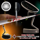 ★ pre-orders in points 10 times ★ NEWTON PRO-LINE newtonpro-limpater (TP-2015) fire express PT130 custom specifications