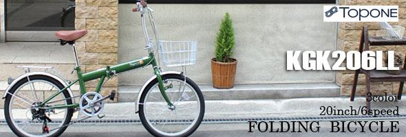 自転車の 自転車 荷台 カゴ : 不可】自転車 後ろカゴ 後 カゴ ...