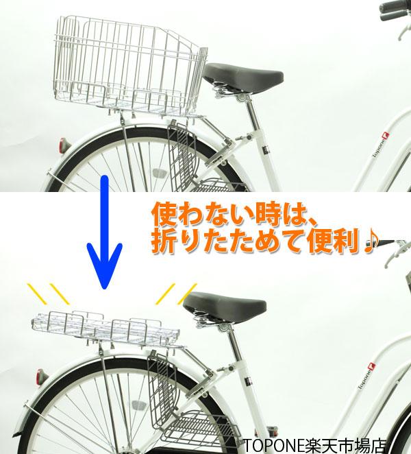 自転車の 自転車 カゴ 折りたたみ 後ろ : 送料無料】自転車 後ろ カゴ ...