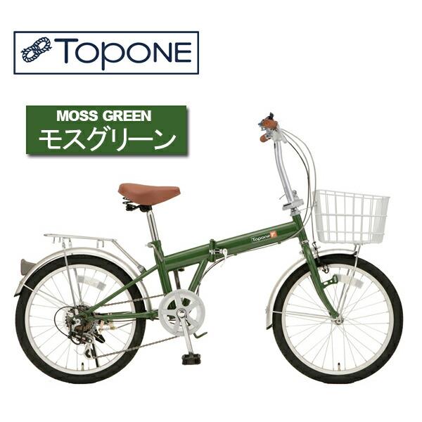 自転車の 折り畳み自転車 おすすめ : インチ折り畳み自転車自転車お ...