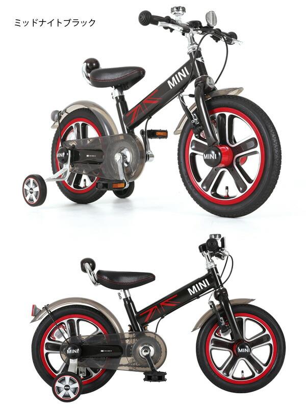 自転車の 子供 自転車 サドル 調整 : ... 自転車 14インチ 子供用自転車