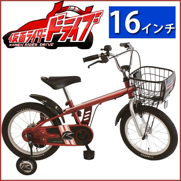 自転車の キッズ 自転車 おすすめ : ... おすすめ自転車キッズバイク