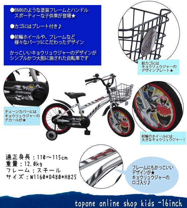 自転車の 自転車 塗装 : こちらの自転車は 、 組み立て ...