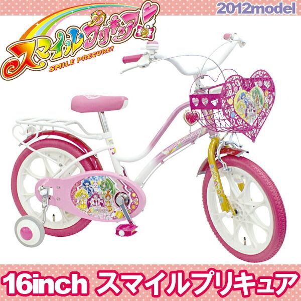 自転車の 子供 自転車 20インチ 軽量 : レビューを書きますか? 書く ...
