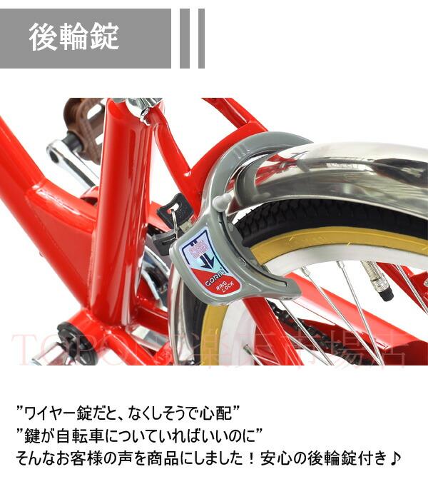 自転車の 子供 自転車 16インチ アルミ : ... 自転車 プレゼント 子供自転車